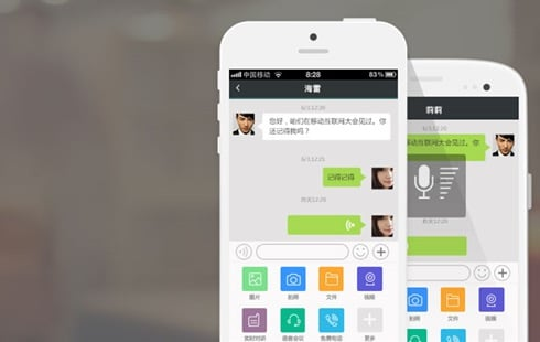 Online wechat pay